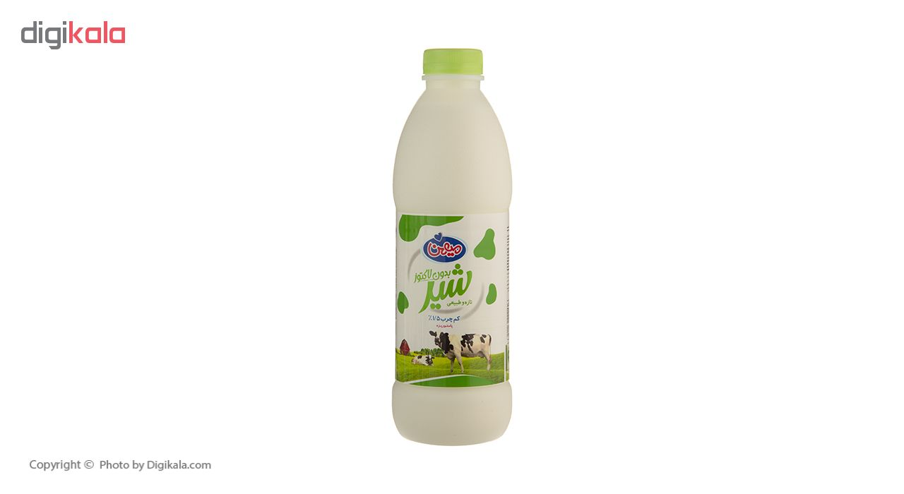 شیر کم چرب بدون لاکتوز میهن - 950 میلی لیتر