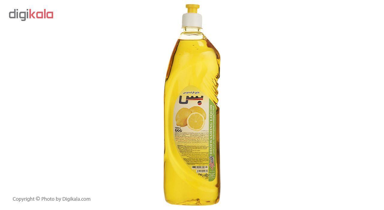 مایع ظرفشویی بس مدل Lemon حجم 1000 میلی لیتر main 1 1