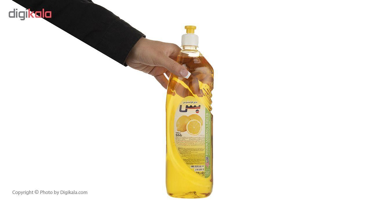 مایع ظرفشویی بس مدل Lemon حجم 1000 میلی لیتر main 1 3