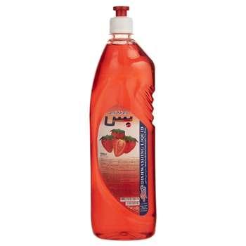 مایع ظرفشویی بس مدل Strawberry حجم 1000 میلی لیتر
