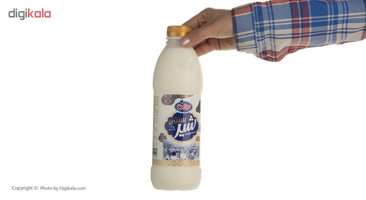 شیر سنتی پر چرب میهن حجم 950 میلی لیتر