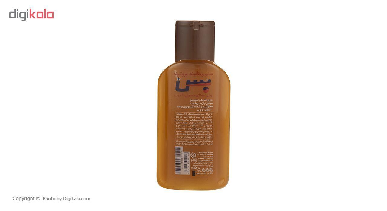 شامپو مو بس مدل Protein And Vitamins حجم 280 میلی لیتر  Bath Protein And Vitamins Hair Shampoo 280