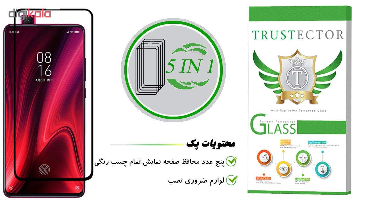 محافظ صفحه نمایش تراستکتور مدل GSS مناسب برای گوشی موبایل شیائومی Redmi K20 بسته 5 عددی main 1 1