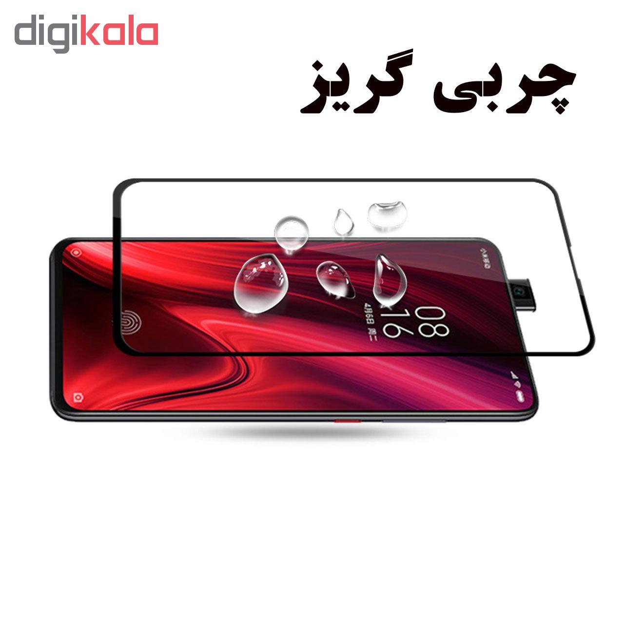 محافظ صفحه نمایش تراستکتور مدل GSS مناسب برای گوشی موبایل شیائومی Redmi K20 بسته 5 عددی main 1 3