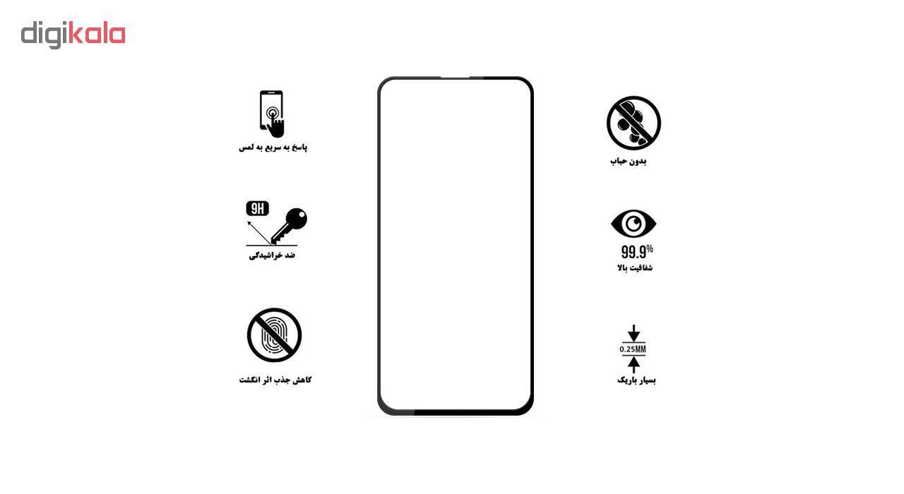 محافظ صفحه نمایش تراستکتور مدل GSS مناسب برای گوشی موبایل شیائومی Redmi K20 بسته 5 عددی main 1 5