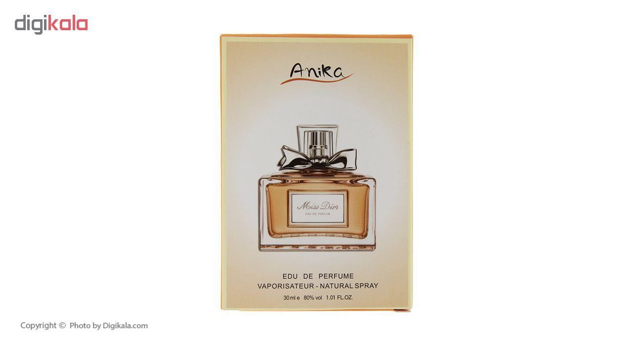 عطر جیبی زنانه آنیکا مدل Miss Dior حجم 25 میلی لیتر main 1 4
