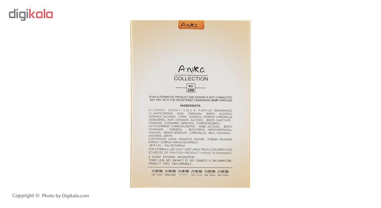 عطر جیبی زنانه آنیکا مدل Miss Dior حجم 25 میلی لیتر main 1 5
