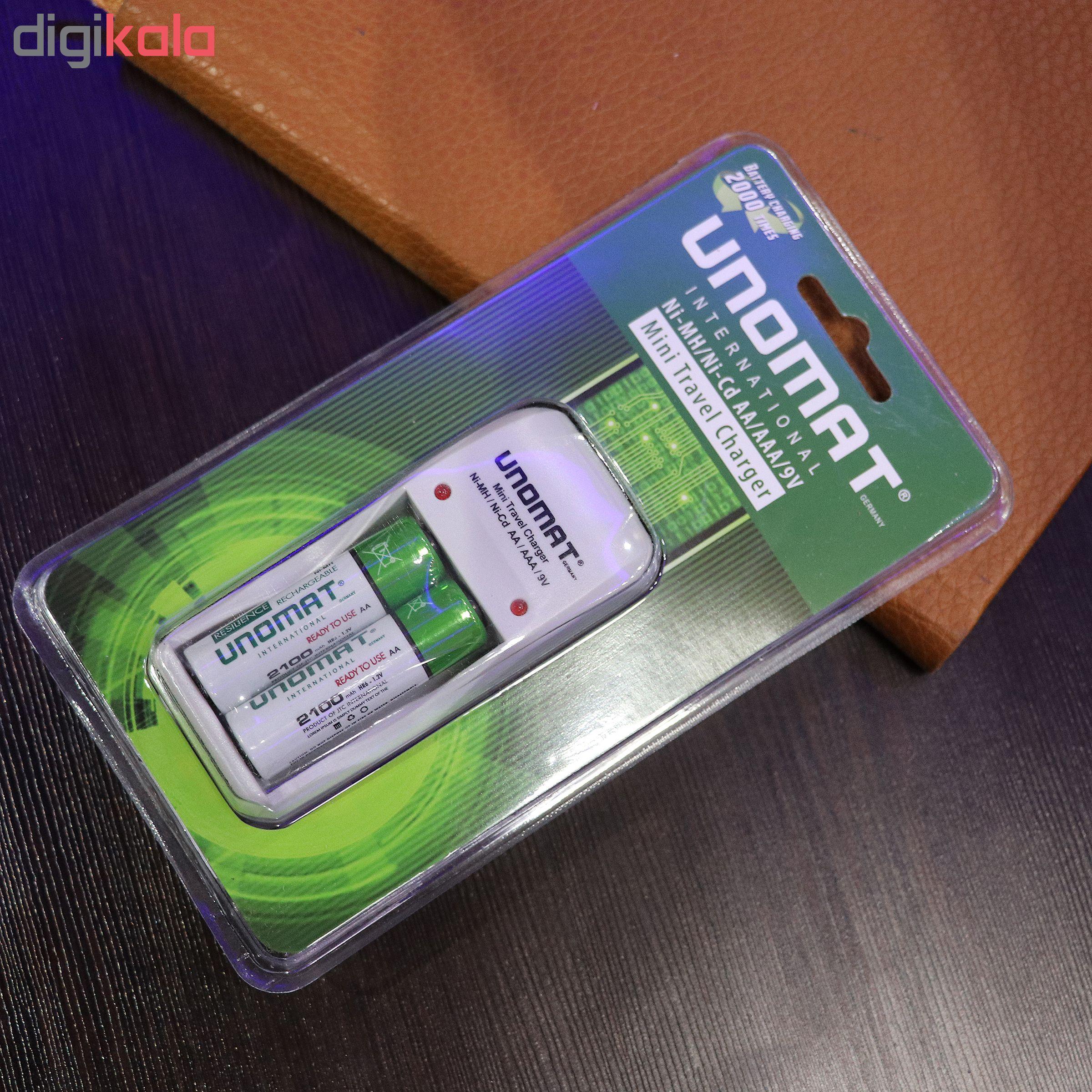 شارژر باتری یونومات مدل PSC002 به همراه 2 باتری قلمی قابل شارژ