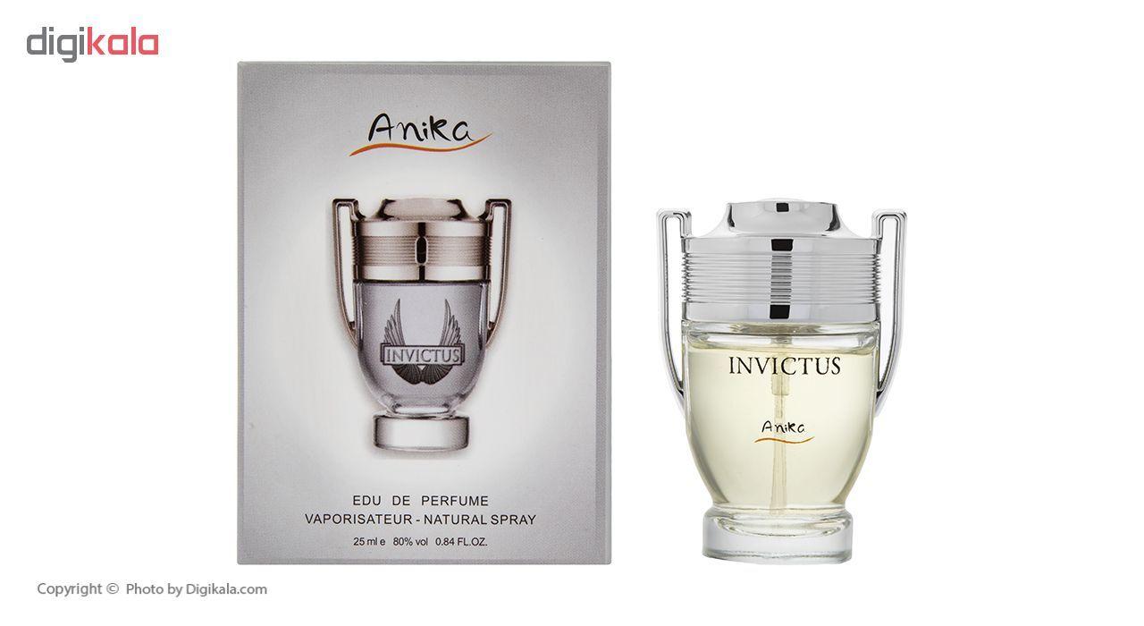 عطر جیبی مردانه آنیکا مدل Invictus حجم 25 میلی لیتر