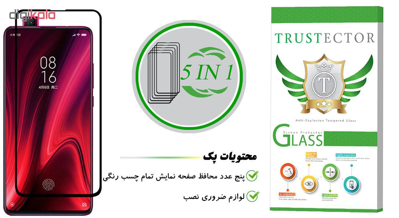 محافظ صفحه نمایش تراستکتور مدل GSS مناسب برای گوشی موبایل شیائومی Redmi K20 Pro بسته 5 عددی main 1 1