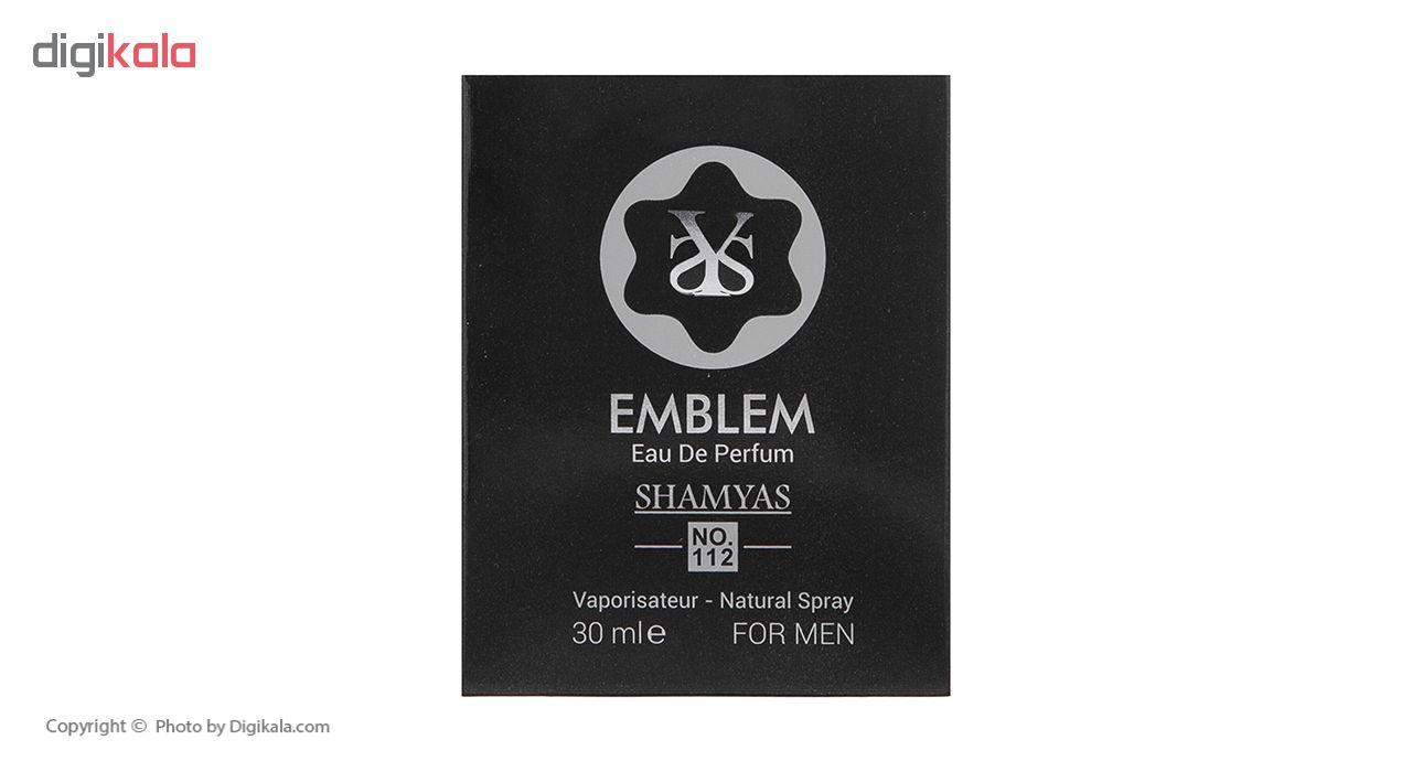 ادو پرفیوم مردانه شمیاس مدل Emblem حجم 30 میلی لیتر