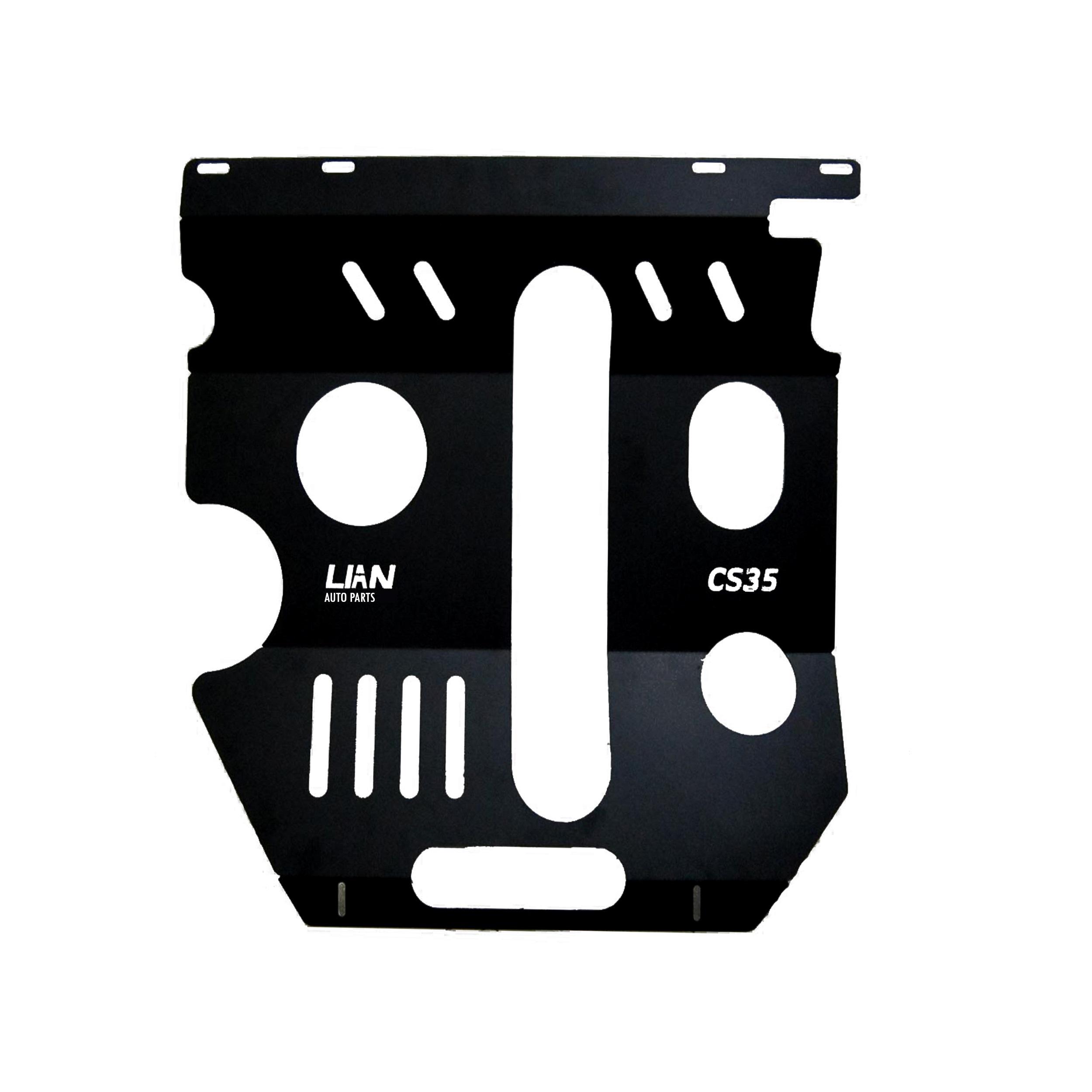 سینی زیر موتور لیان اتو پارت مدل LPCS35 مناسب برای چانگان CS35