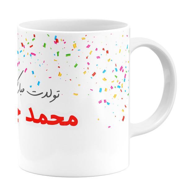 ماگ طرح تولد اسم محمد کد 1105409190