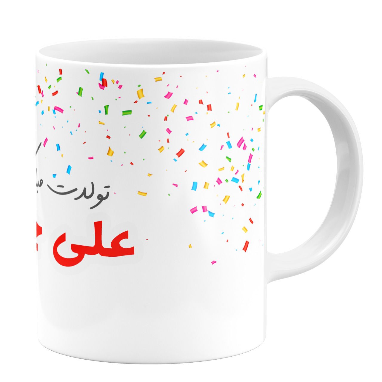 عکس ماگ طرح تولد اسم علی کد 1105409191