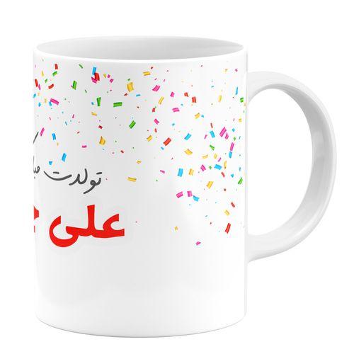 ماگ طرح تولد اسم علی کد 1105409191