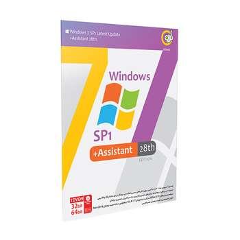 سیستم عامل Windows 7 نسخه SP1 + Assisstant  28Edition  نشر گردو