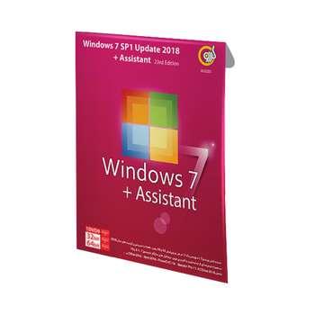 سیستم عامل Windows 7 نسخه SP1 Update 2018 + Assisstant  نشر گردو