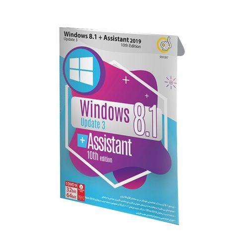 سیستم عامل Windows 8.1 نسخه Update 3 + Assisstant نشر گردو