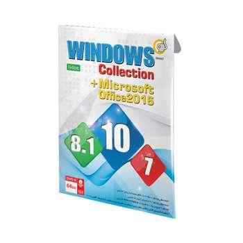 مجموعه سیستم عامل Windows Collection نسخه + Microsoft Office 2016 نشر گردو