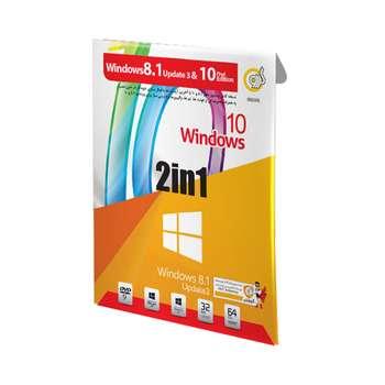 سیستم عامل Windows 8 نسخه  Update 3 و Windows 10 نسخه Final Update نشر گردو