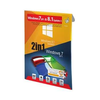 سیستم عامل Windows 7 نسخه SP1 و Windows 8.1 نسخه Update 3 نشر گردو