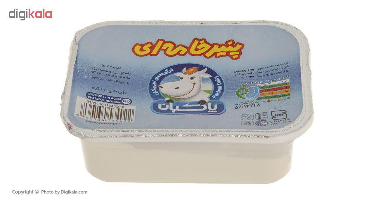 پنیر خامه ای پاکبان وزن 100 گرم main 1 1
