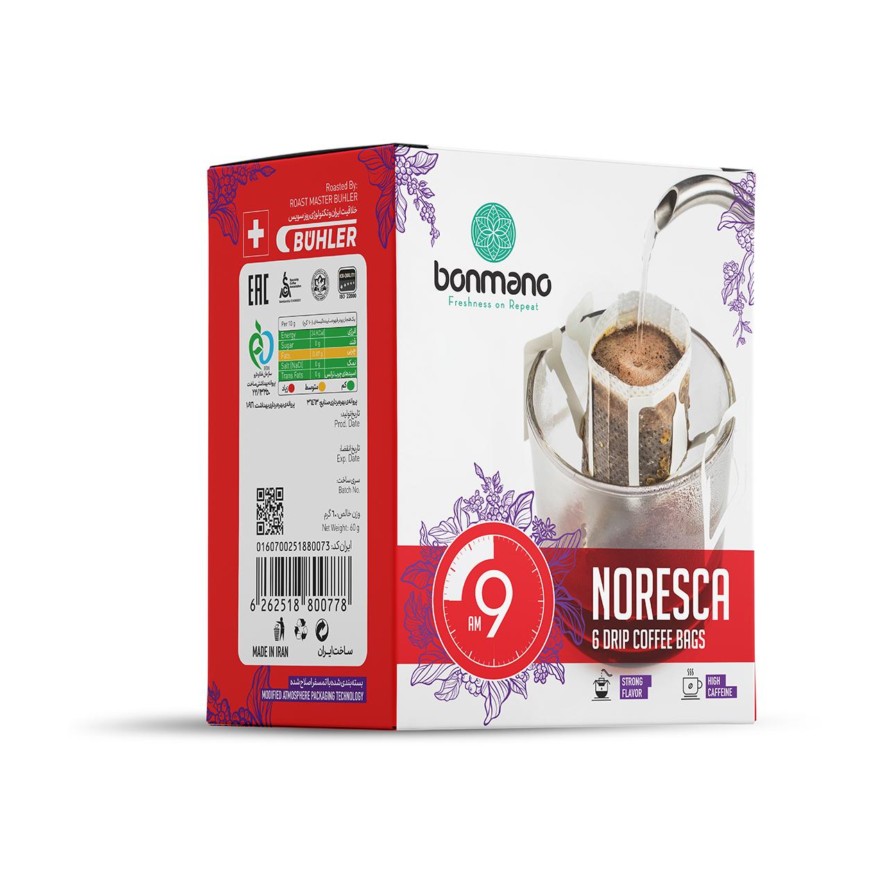 قهوه نورسکا بن مانو مدل 09AM