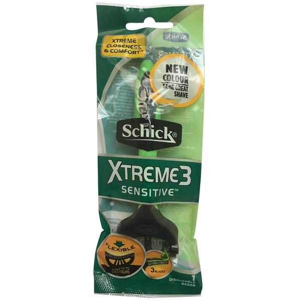 خودتراش شیک مدل xtreme3