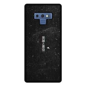 کاور آکام مدل AN91299 مناسب برای گوشی موبایل سامسونگ Galaxy Note 9