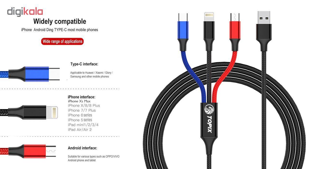 کابل تبدیل USB به لایتنینگ/USB-C/microUSB تاپیکس مدل TS-03 طول 1.2 متر main 1 9