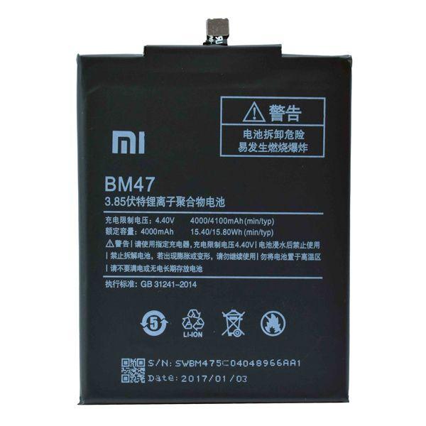 باتری موبایل مدل bm47 ظرفیت 4000 میلی آمپر ساعت مناسب  برای گوشی موبایل شیائومی redmi 4x