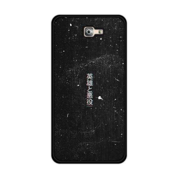 کاور آکام مدل AJsevPri1299 مناسب برای گوشی موبایل سامسونگ Galaxy J7Prime