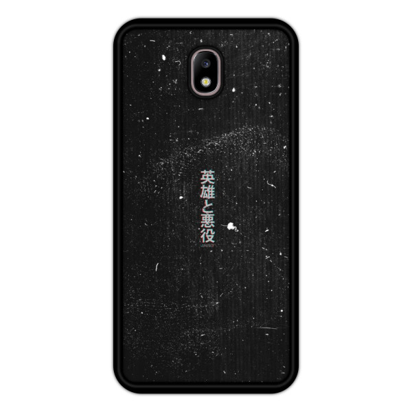 کاور آکام مدل AJsevPro1299 مناسب برای گوشی موبایل سامسونگ Galaxy J7Pro