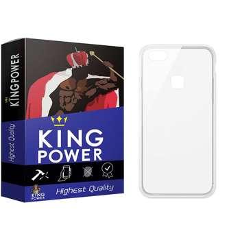 کاور کینگ پاور مدل T21 مناسب برای گوشی موبایل هوآوی P10 Lite