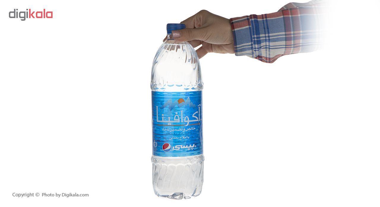آب معدنی آکوافینا حجم 1.5 لیتر بسته 6 عددی main 1 8