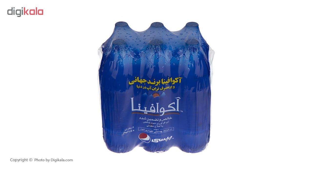 آب معدنی آکوافینا حجم 1.5 لیتر بسته 6 عددی main 1 3
