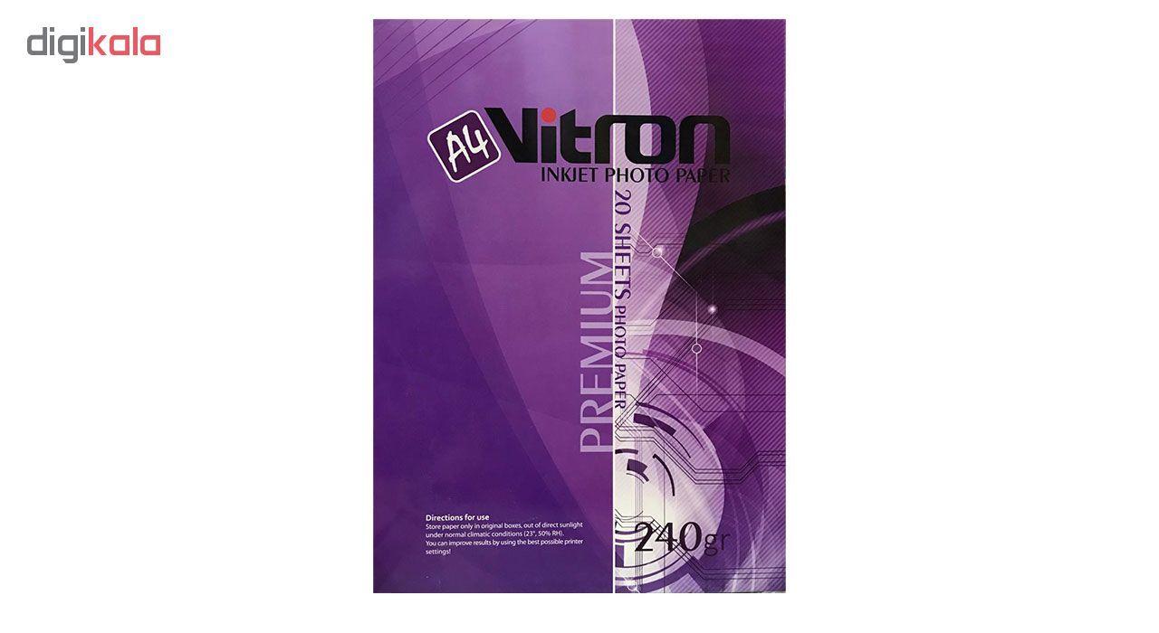 کاغذ چاپ عکس براق ویترون مدل NG852456 سایز A4 بسته 20 عددی main 1 1