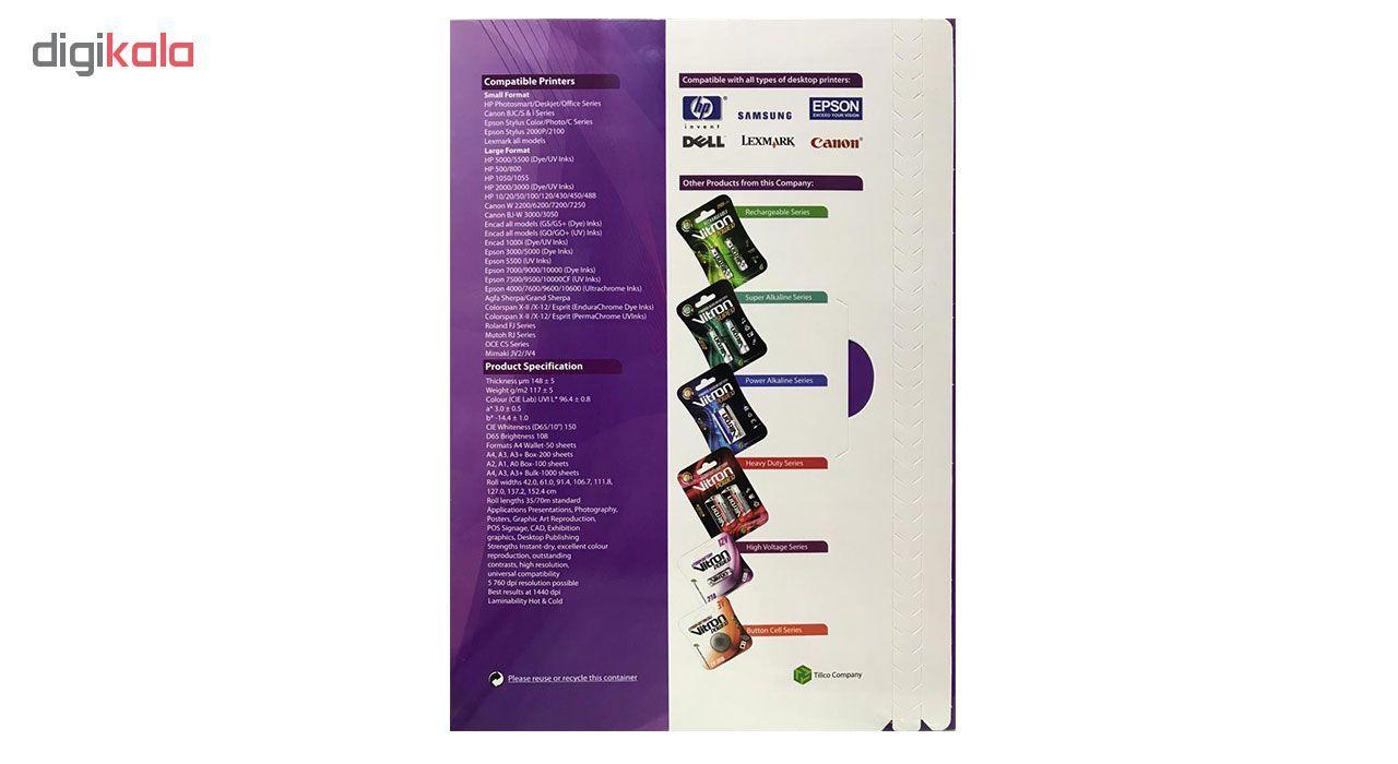 کاغذ چاپ عکس براق ویترون مدل NG852456 سایز A4 بسته 20 عددی main 1 2