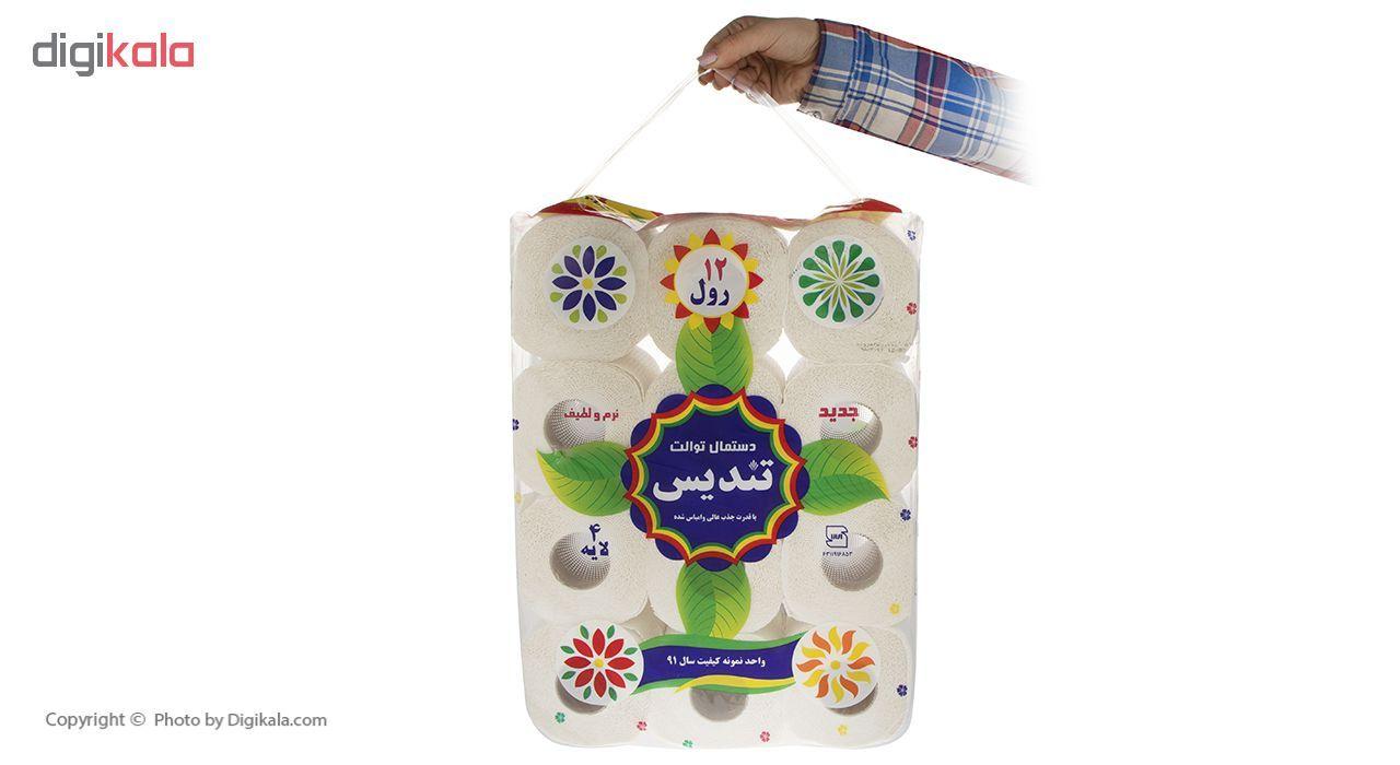 دستمال توالت تندیس مدل Flower بسته 12 عددی main 1 1