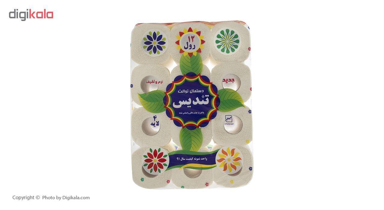 دستمال توالت تندیس مدل Flower بسته 12 عددی main 1 3