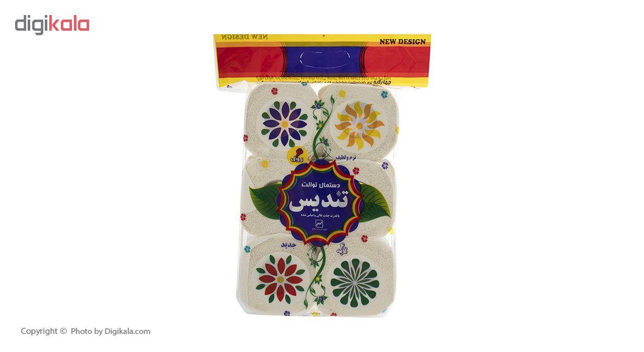 دستمال توالت تندیس مدل Flower بسته 6 عددی main 1 1