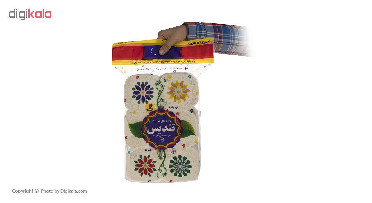 دستمال توالت تندیس مدل Flower بسته 6 عددی main 1 3