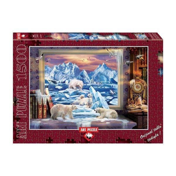 پازل 1500 تکه آرت پازل طرح خرس قطبی کد 4624