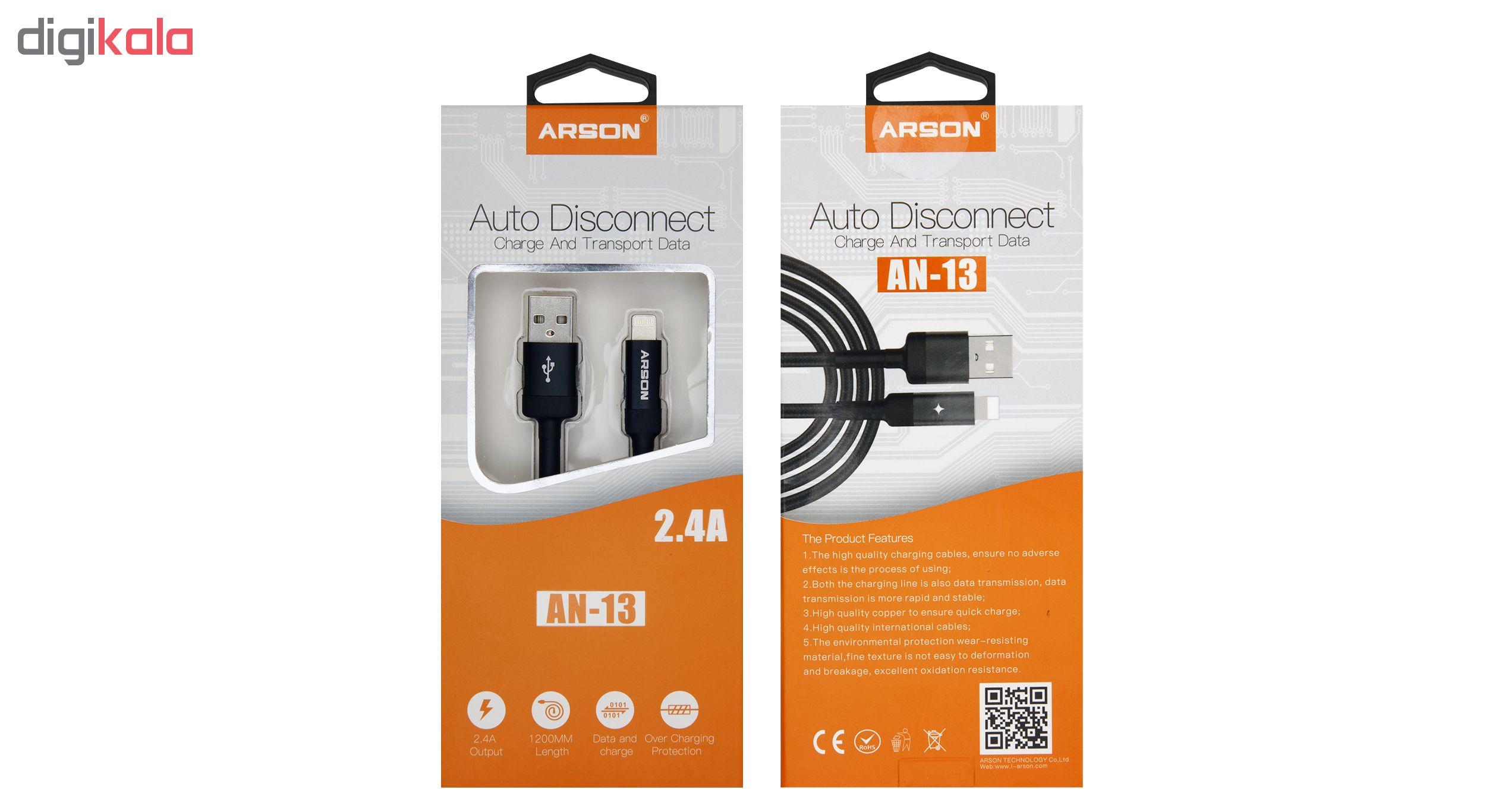 کابل تبدیل USB به لایتنینگ آرسون مدل AN-13 طول 1.2 متر thumb 2 5