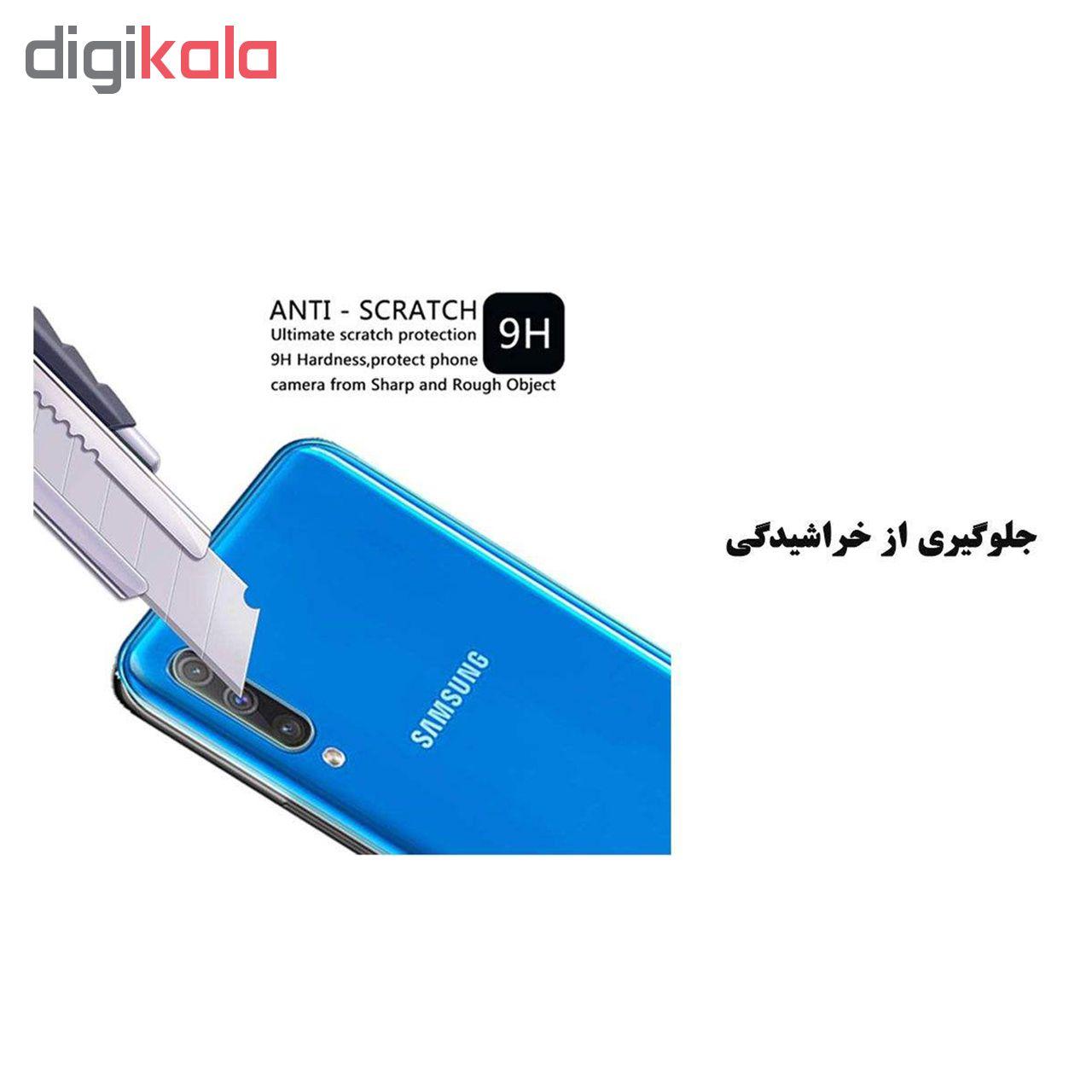 محافظ صفحه نمایش ملو مدل 07-Fu مناسب برای گوشی موبایل سامسونگ Galaxy A20 به همراه محافظ لنز دوربین main 1 5