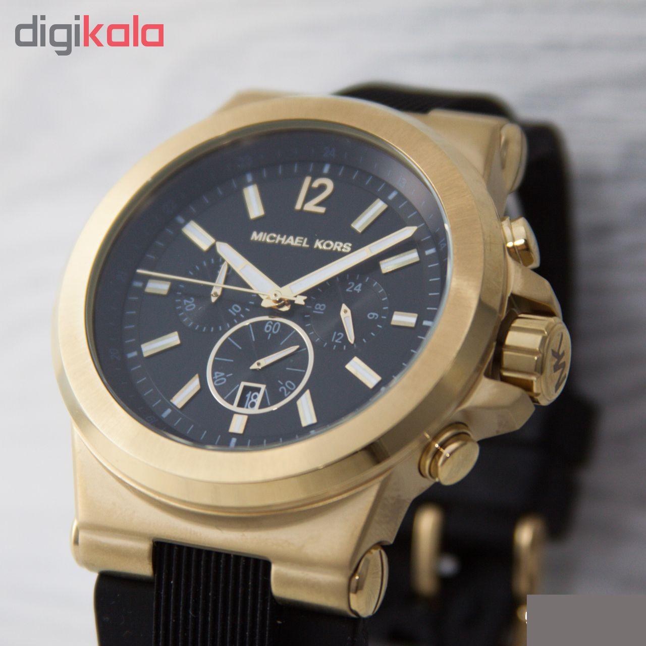 ساعت مچی عقربه ای مردانه مدل MK-3GR