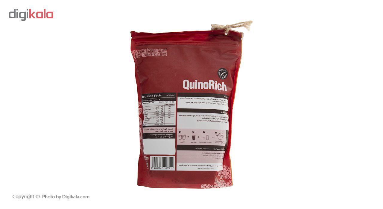 کینوآ قرمز کینوریچ وزن 500 گرم main 1 2