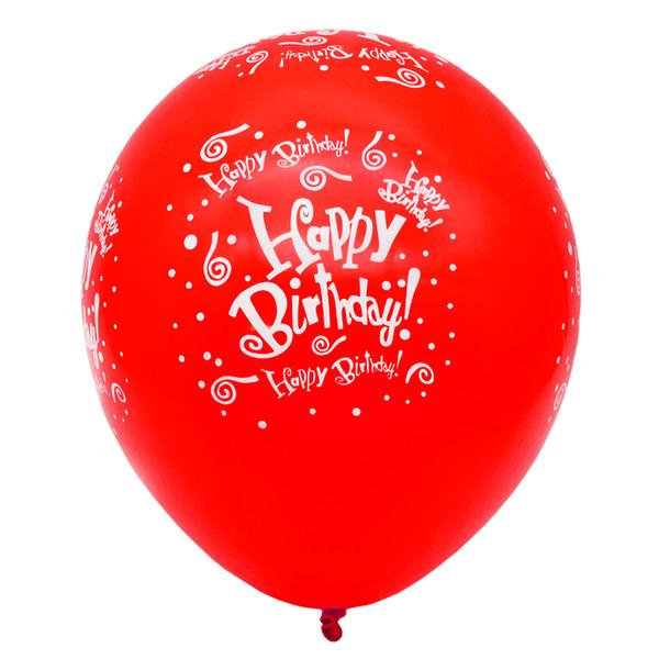 بادکنک طرح تولد مبارک کد 22 بسته 42 عددی