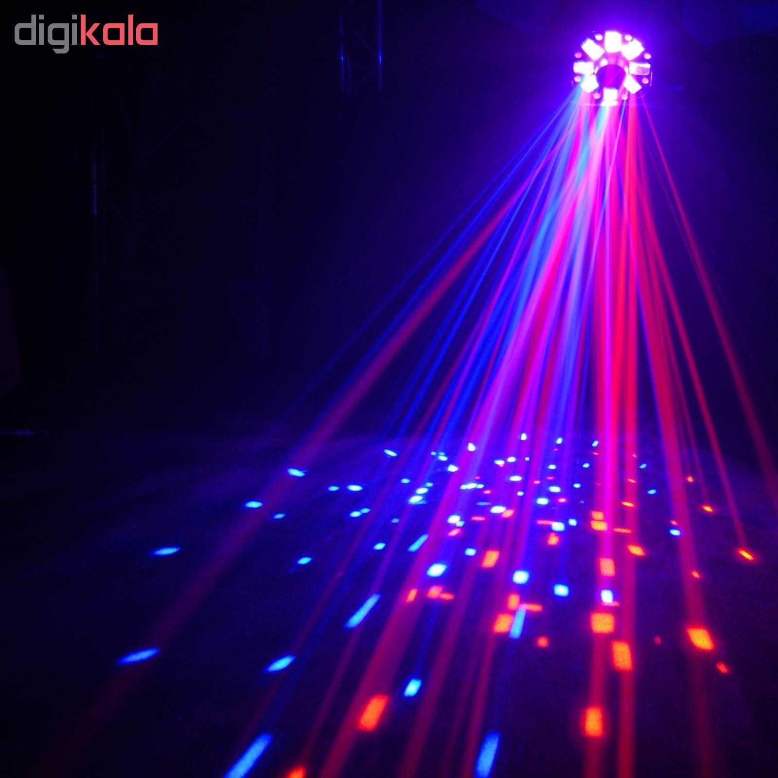 رقص نور  چاوت دجی مدل 5fx