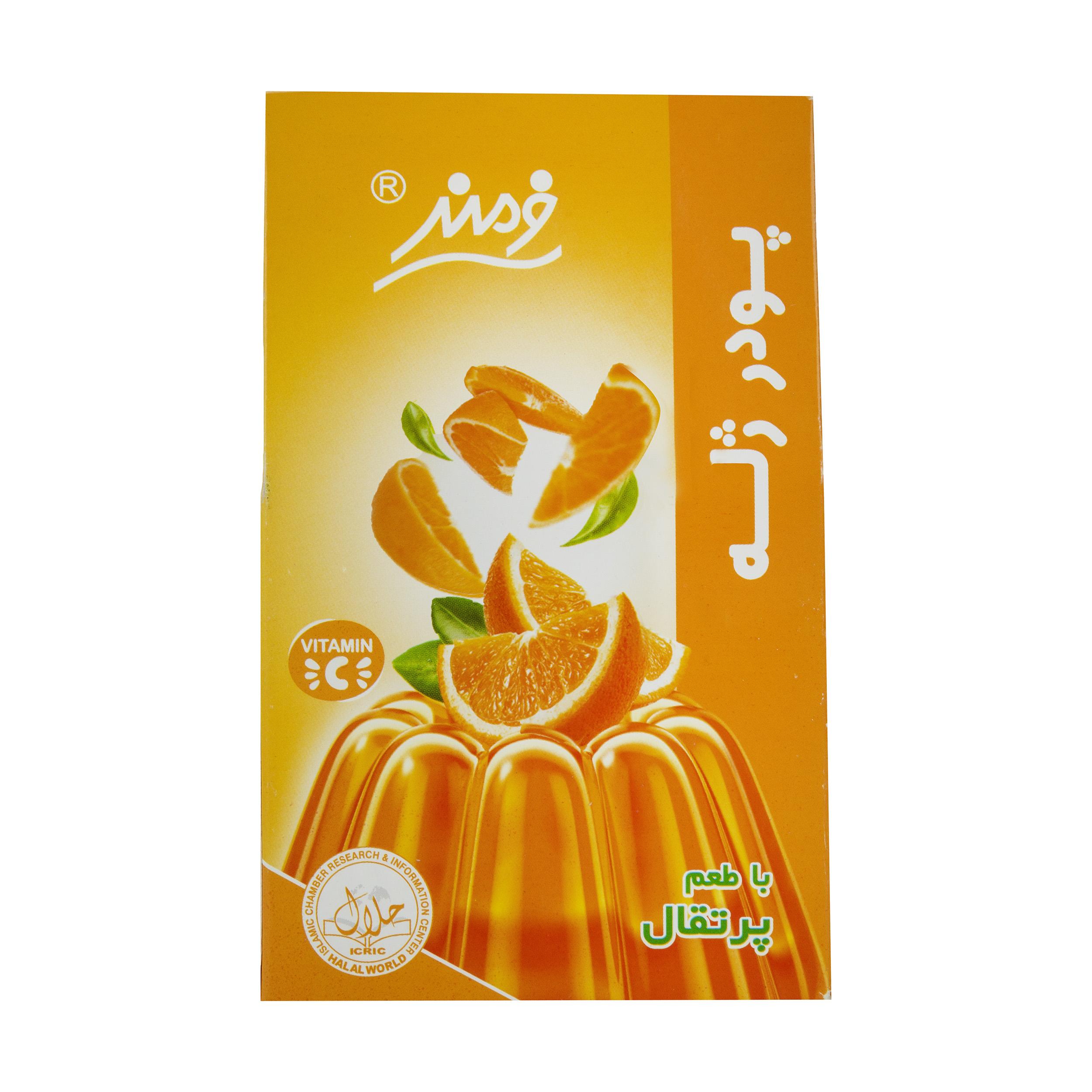 پودر ژله پرتقال فرمند وزن 100 گرم